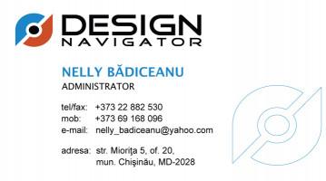 Визитка Design Navigator